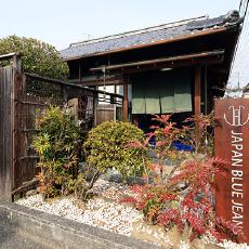 JAPAN BLUE JEANS 児島店