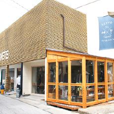 BLUE WALL 児島店