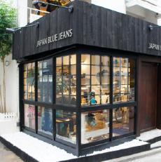 JAPAN BLUE JEANS 渋谷店