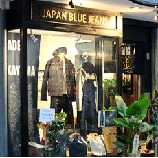 JAPAN BLUE JEANS 大阪店