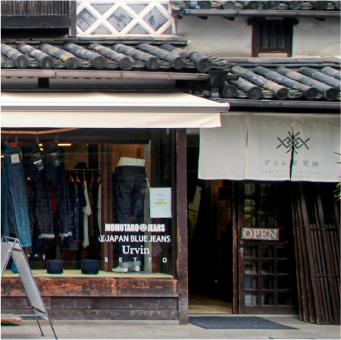 デニム研究所 倉敷店