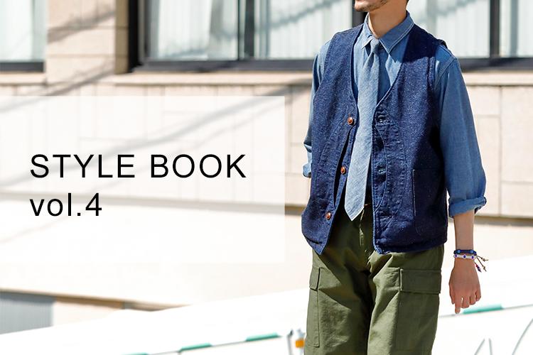 stylebook-vol3