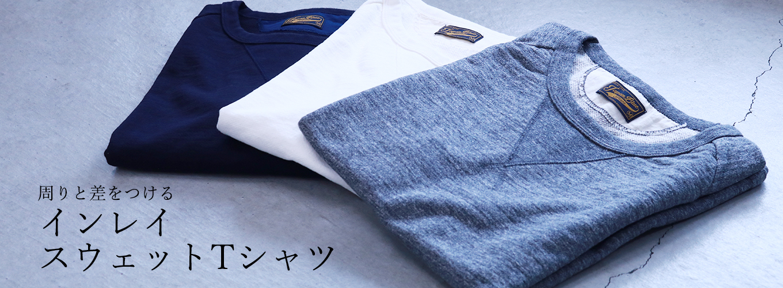 インレイ半袖