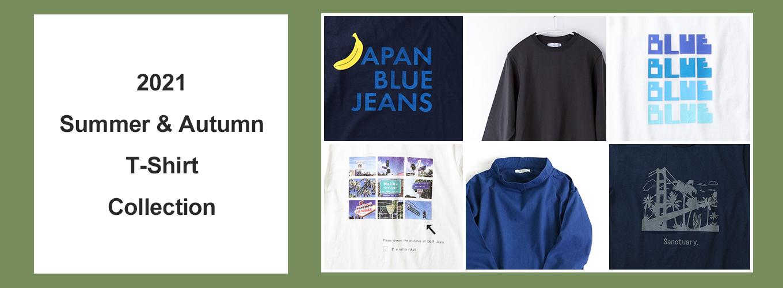 2021 Summer & Autumn T-Shirt Collection
