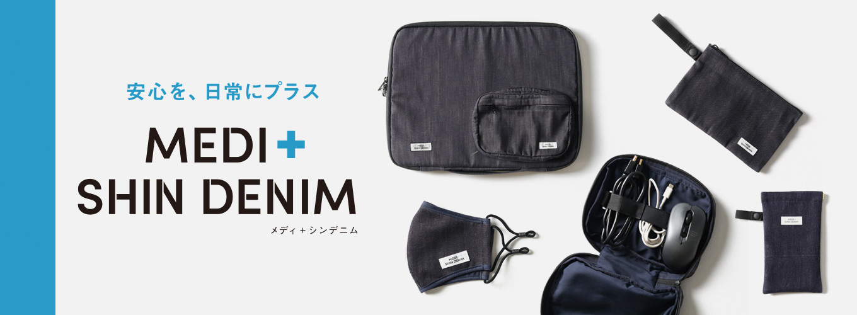 MEDI+SHIN・DENIM