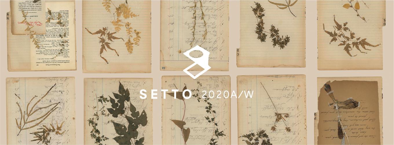 setto20aw