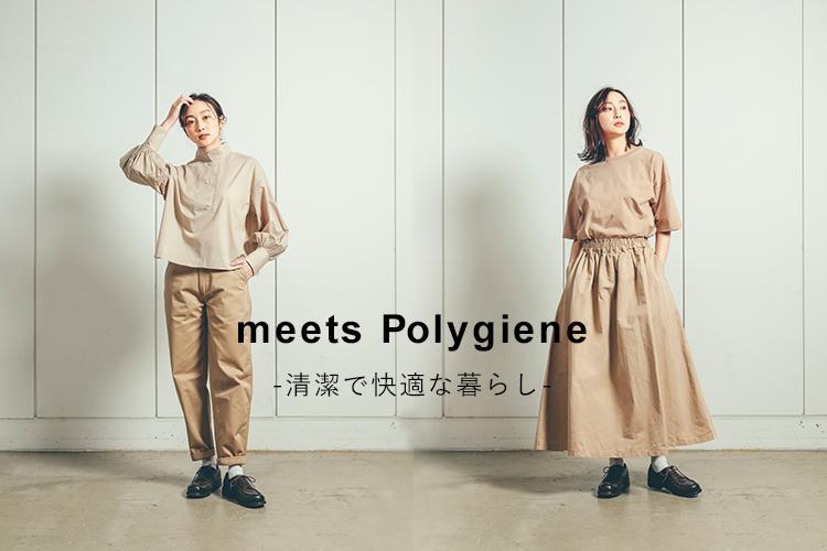 polygiene