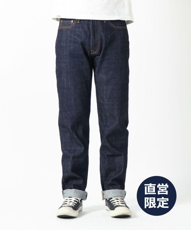 スタンダード / 13.5oz スビンゴールド綿セルヴィッチ【直営店限定】