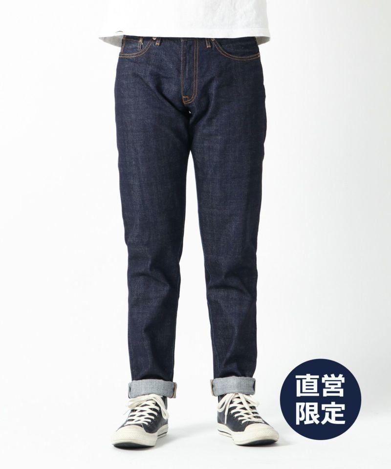 ハイテーパード / 13.5oz スビンゴールド綿セルヴィッチ【直営店限定】